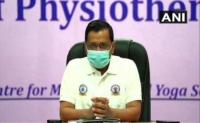 दिल्ली के सीएम अरविंद केजरीवाल ने लांच किया योग और मेडिटेशन में एक वर्षीय डिप्लोमा कोर्स, 450 उम्मीदवारों ने कराया रजिस्ट्रेशन