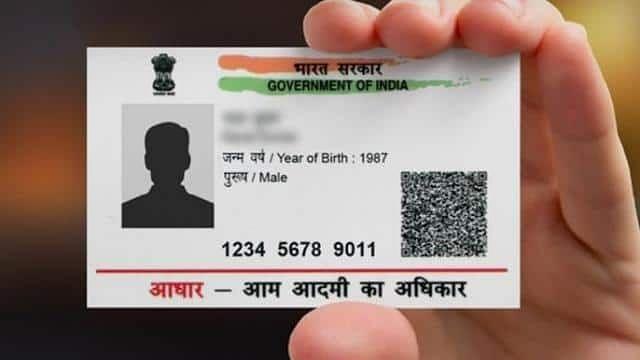 Aadhaar Card में फोटो अच्छी नहीं लग रही, तो उसे ऐसे बदल सकते हैं आप, जानिए आसान तरीका