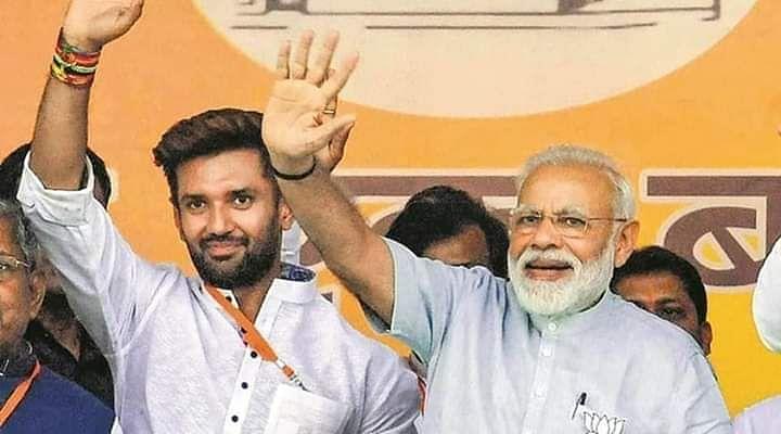 'हनुमान' चिराग पासवान के लिए 'राम' नरेंद्र मोदी से गुहार, पूर्व सांसद ने पीएम को लिखा खत, आप दखल देकर रुकवाएं राजनीतिक हत्या