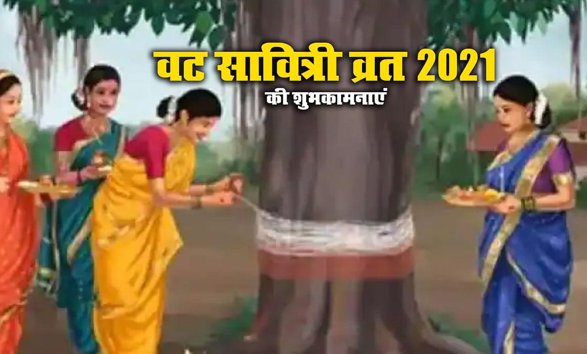 Happy Vat Savitri 2021 Wishes, Hardik Shubhkamnaye, Images, Quotes, Status, Messages