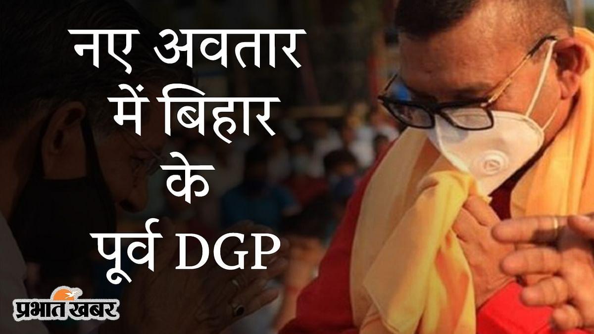 नए रूप में बिहार के पूर्व डीजीपी गुप्तेश्वर पांडेय, रॉबिनहुड के बाद कथावाचक का दिखा अवतार