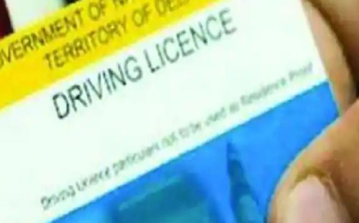 Driving Licence New Rules : ना ड्राइविंग टेस्ट, ना सरकारी दफ्तर के चक्कर, गाड़ी चलाना सीखा और तुरंत हाथ में मिलेगा ड्राइविंग लाइसेंस
