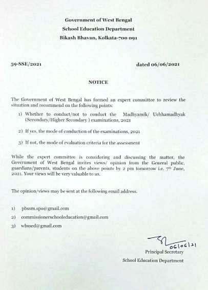 बंगाल शिक्षा बोर्ड की नोटिस