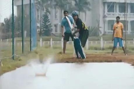 जब सचिन तेंदुलकर ने पानी से भरी खतरनाक पिच पर की ताबड़तोड़ बैटिंग, VIDEO देख हर कोई हुआ था हैरान