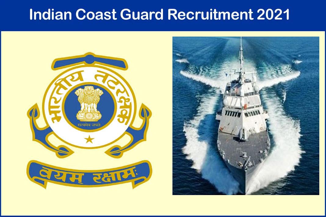 Indian Coast Guard Recruitment 2021: इंडियन कोस्ट गार्ड में 10वीं -12वीं पास छात्र करें आवेदन, यहां देखें नोटिफिकेशन joinindiancoastguard cdac in