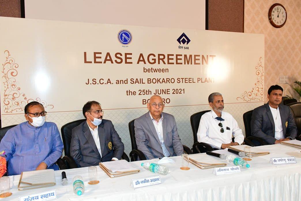 झारखंड में तीसरे अंतरराष्ट्रीय क्रिकेट स्टेडियम के लिए JSCA ने BSL के साथ जमीन लीज एग्रीमेंट पर किया हस्ताक्षर
