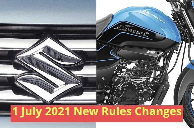 Hero MotoCorp, Maruti Suzuki की नयी गाड़ी खरीदने से लेकर Driving License और SBI ATM तक, जानिए आज से हुए बड़े बदलाव