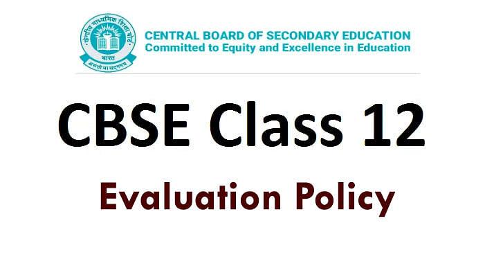 CBSE Class 12 Exam 2021: 12वीं की परीक्षा रद्द करने के फैसले पर सुप्रीम कोर्ट ने कही ये बात, मूल्यांकन नीति तय करने का दिया वक्त