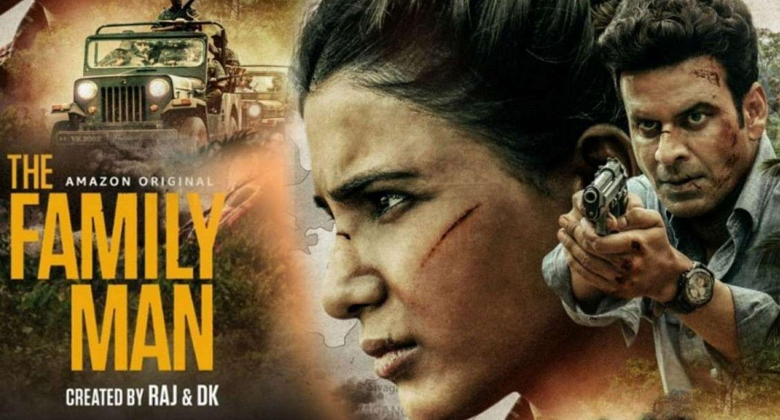 The Family Man Season 2 Review : मनोज बाजपेयी के फैंस के लिए ट्रीट है 'फैमिली मैन 2'