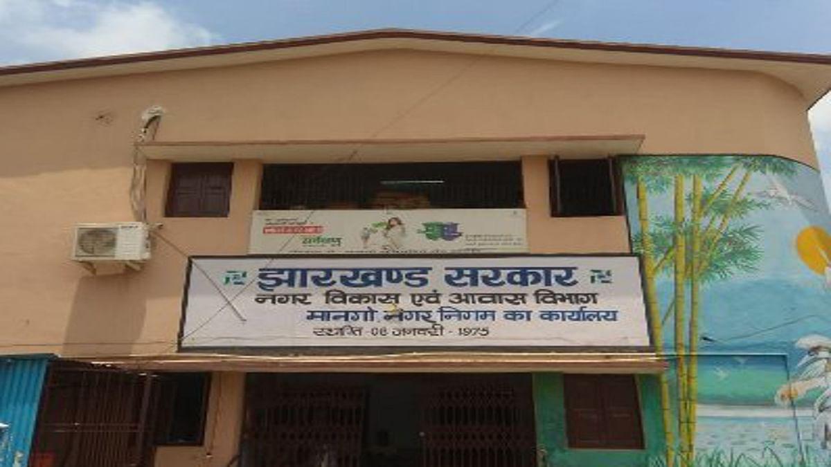 जमशेदपुर के मानगो नगर निगम और जुगसलाई नगर परिषद के चुनाव की तैयारी शुरू, एक जुलाई को वार्डवार क्षेत्र की स्थिति होगी क्लियर