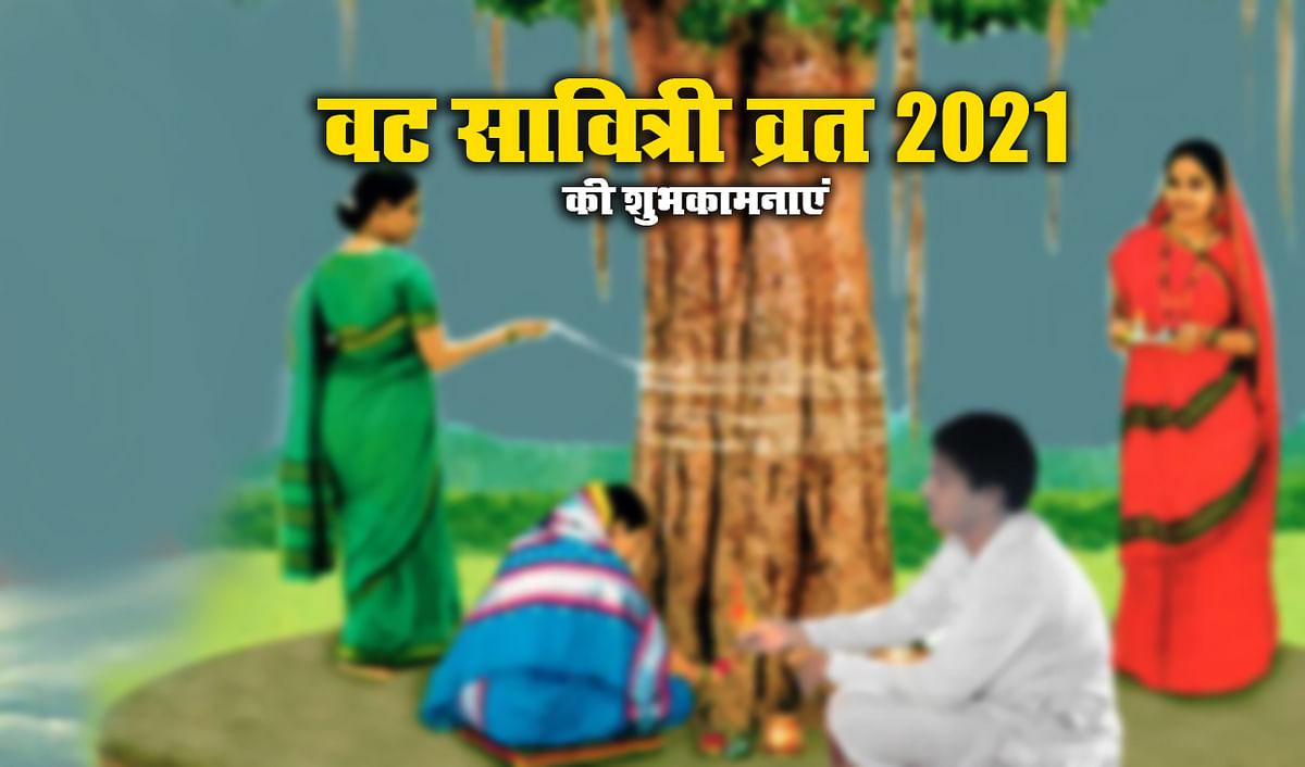 Happy Vat Savitri 2021 Wishes, Hardik Shubhkamnaye, Images, Quotes, Status, Messages 1