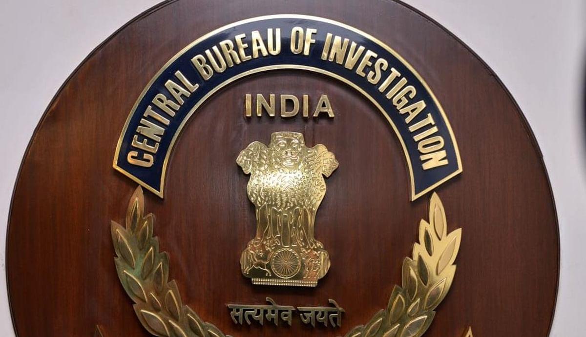 यस बैंक धोखाधड़ी मामला : सीबीआई ने अवंता ग्रुप के संस्थापक और अन्य के खिलाफ मामला किया दर्ज, दिल्ली-एनसीआर में छापे