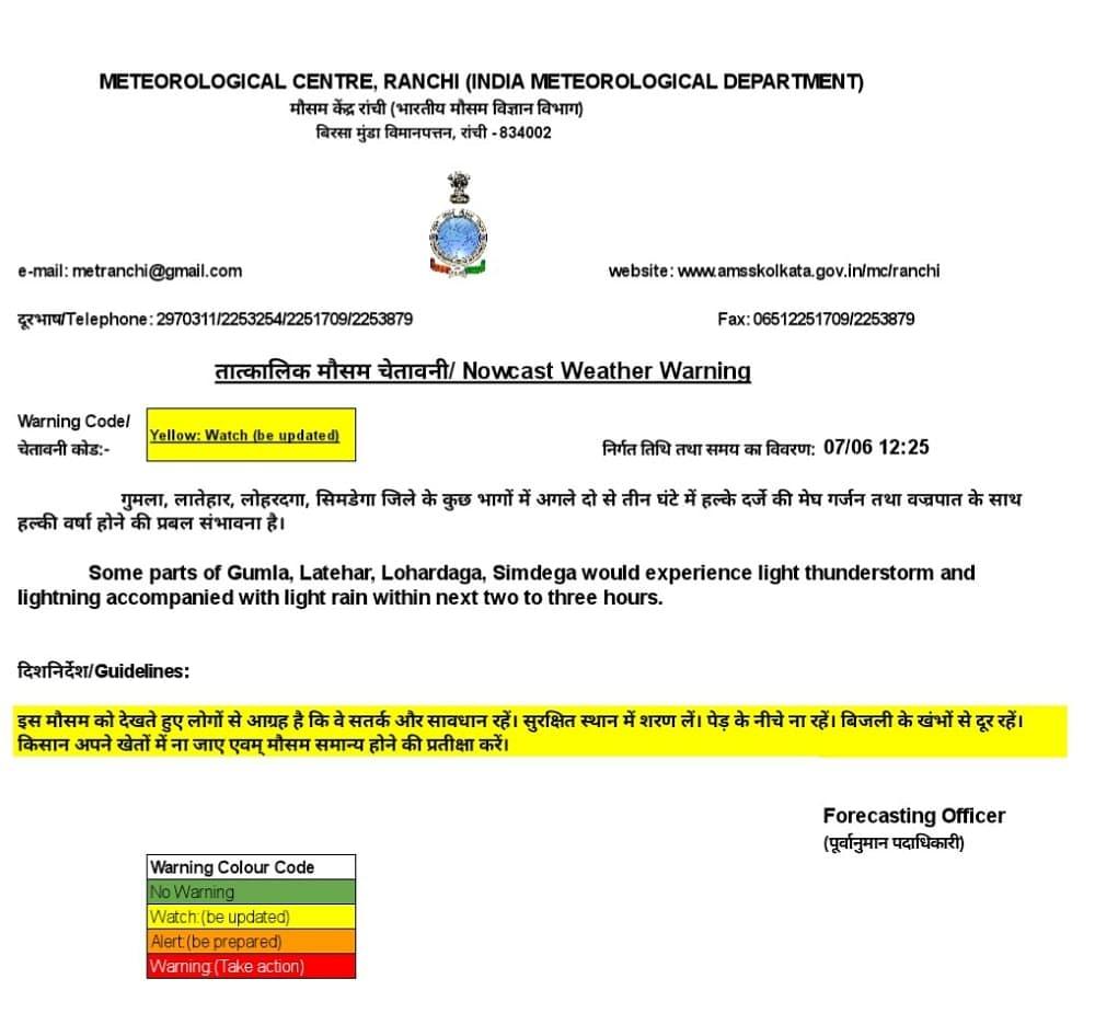Weather Forecast : पश्चिम बंगाल में बिजली गिरने से 20 की मौत,  दिल्ली, यूपी, बिहार...हर जगह गर्मी से हाहाकार, जानें आपके शहर में कब से होगी बारिश