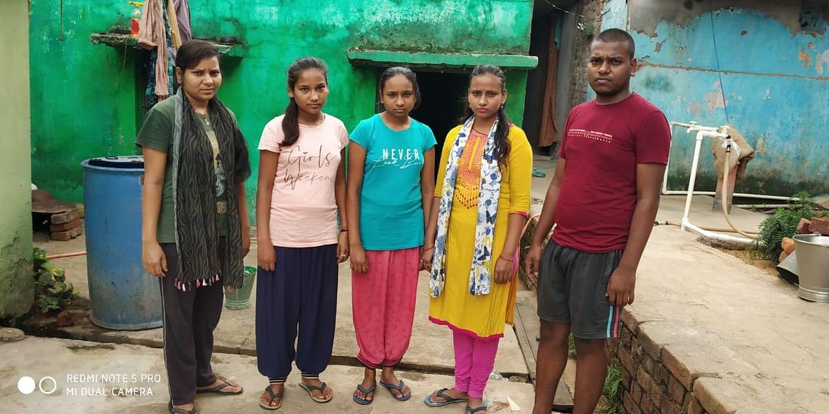 पत्नी की मौत के बाद अजय बच्चों की कर रहा था परवरिश, कोरोना ने ले ली जान, पांच भाई-बहन हो गये अनाथ, 20 साल के भाई पर बहनों की जिम्मेदारी का बोझ