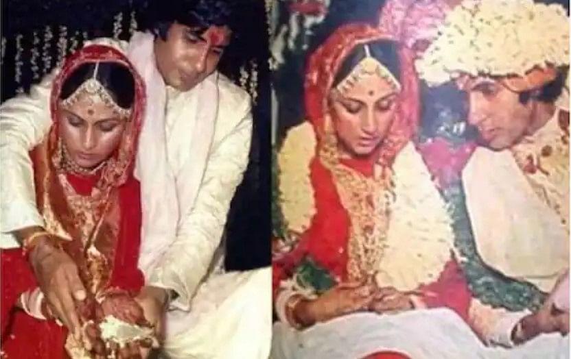 Amitabh Jaya Anniversary: लंदन जाने से पहले बाबूजी ने बिग बी के सामने रखी थी ऐसी शर्त, आनन-फानन में जया संग रचाई शादी