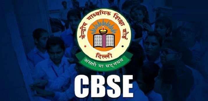 CBSE 12th Result 2021: सीबीएसई ने कक्षा 12 के छात्रों के मूल्यांकन के लिए पैनल बनाया, 10 दिनों में देनी होगी रिपोर्ट