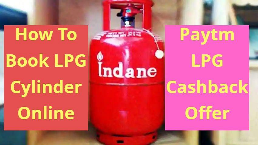 LPG Offer : बिस्किट से भी कम दाम में पाएं रसोई गैस सिलिंडर, जल्दी उठाएं ऑफर का फायदा