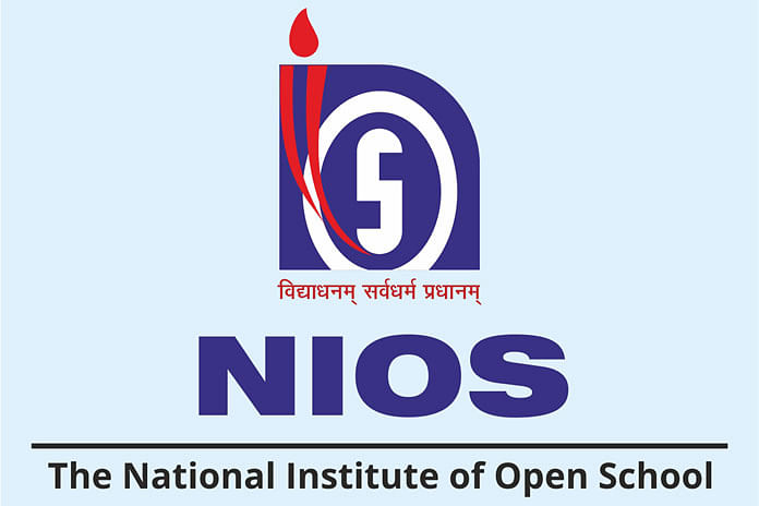 NIOS Class 12 Exam Cancelled: नेशनल इंस्टीट्यूट ऑफ ओपन स्कूलिंग ने रद्द की 12वीं की परीक्षा