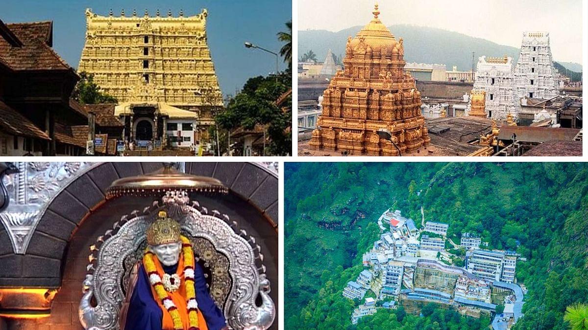 Richest Temple In India: तिरुपति बालाजी, वैष्णो देवी, सिद्धिविनायक समेत ये है भारत के 5 सबसे अमीर मंदिर, हर साल करोड़ों का चढ़ता है चढ़ावा, लाखों की संख्या में पहुंचते है भक्त