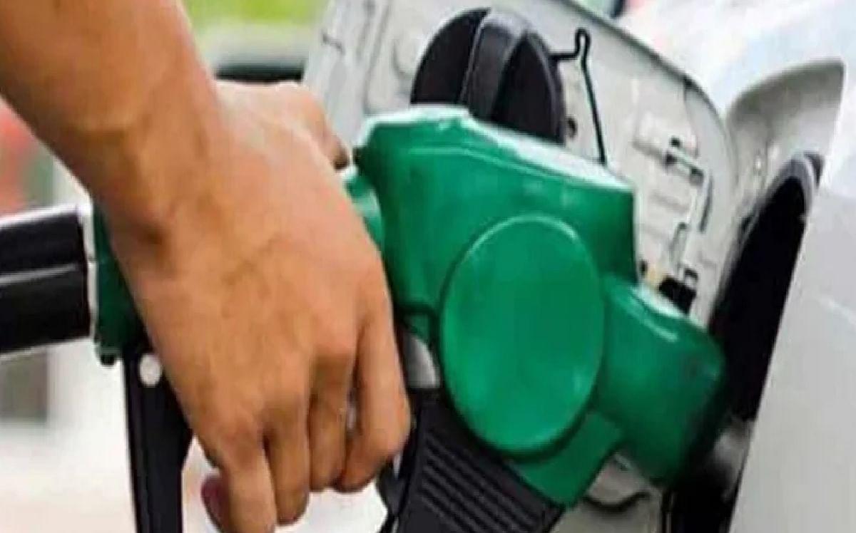Petrol-Diesel Price Today - फिर बढ़ गयी पेट्रोल- डीजल की कीमत, जानें आपके शहर में क्या है भाव