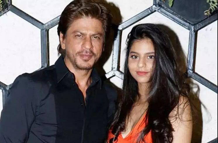 शाहरुख खान का खुलासा - इस वजह से शूटिंग पर साथ नहीं होते सुहाना और आर्यन...