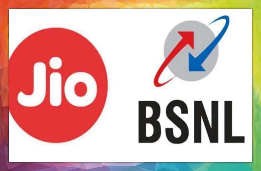 JIO का 98 रुपये वाला रिचार्ज या BSNL का 97 रुपये वाला प्लान, दोनों में कौन है बेहतर? खुद जान लीजिए अंतर