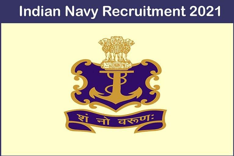 Indian Navy SSC Recruitment 2021: भारतीय नौसेना में ऑफिसर बनने का मौका, बिना परीक्षा दिए ऐसे हो रही है नियुक्ति