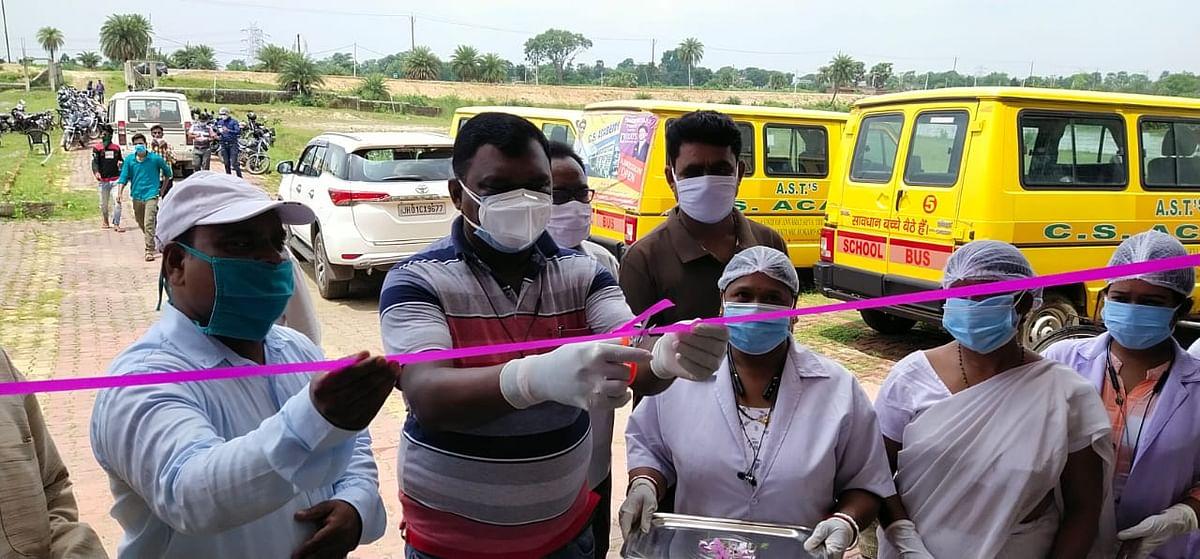 Corona Vaccination In Jharkhand : बीजेपी विधायक अमर बाउरी ने की घोषणा, 100 फीसदी वैक्सीनेशन वाली पहली पंचायत व गांव होंगे पुरस्कृत