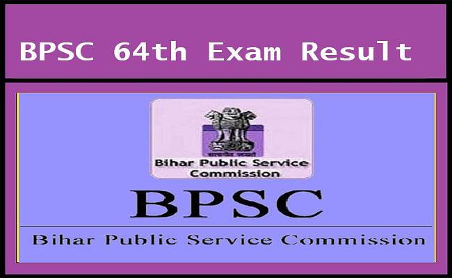 BPSC 64th Exam Result: जारी हुआ बीपीएससी परीक्षा का अंतिम परिणाम, ऐसे देखें अपना रिजल्ट bpsc.bih.nic.in