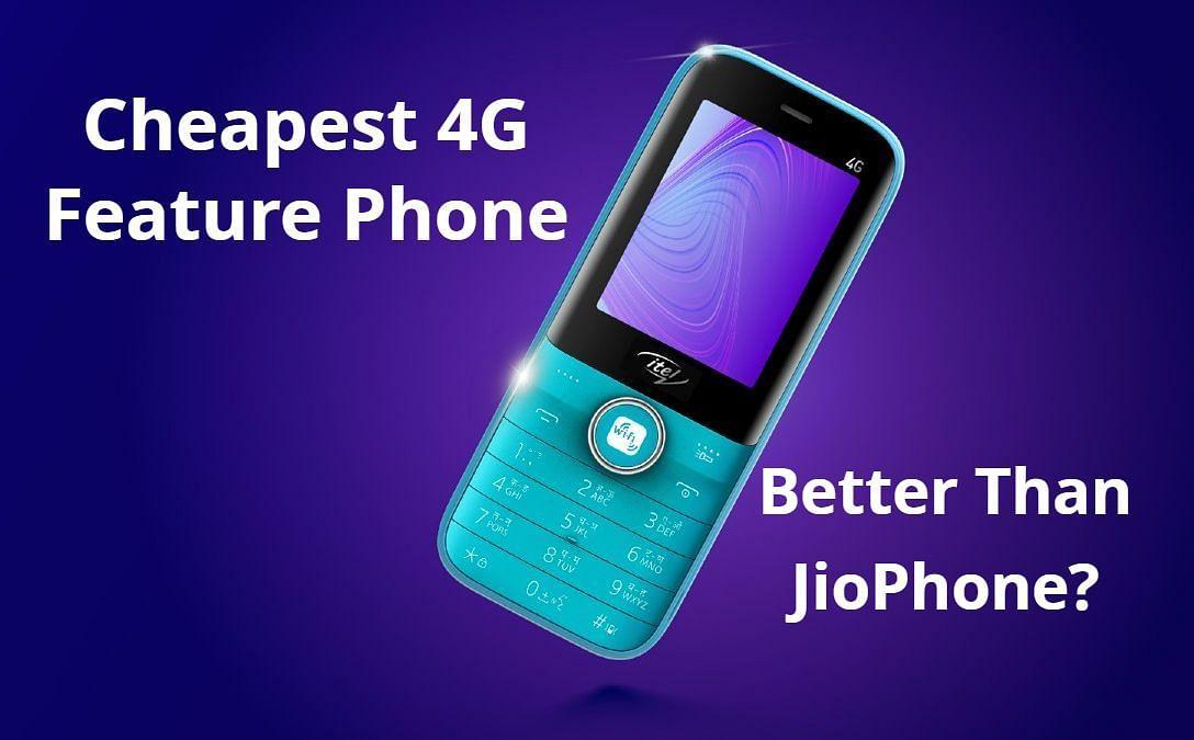 2500 रुपये से कम में JIO से भी बढ़िया 4G फोन लायी यह कंपनी, खूबियां जान लीजिए