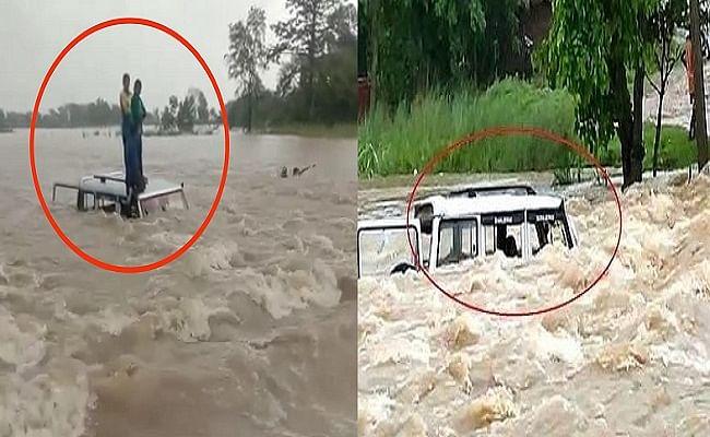 Bihar Flood News: ड्राइवर की लापरवाही पड़ी भारी, उफनायी नदी के तेज धार में बहा बोलेरो, गाड़ी से कूदा चालक