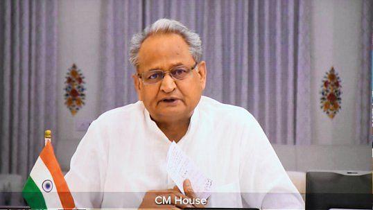 Rajasthan Congress Crisis : गहलोत सरकार खतरे में ? सीएम के सामने भिड़ गये दो मंत्री कहा-जो बिगाड़ना है बिगाड़ लो...