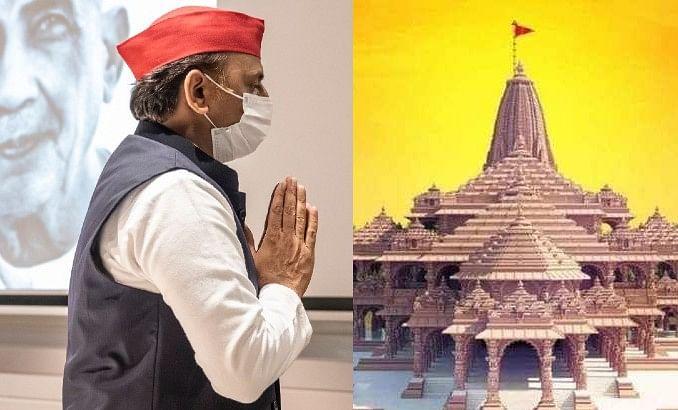 Ram Mandir Nirman Ghotala Updates : राम मंदिर निर्माण जमीन घोटाला की आंच समाजवादी पार्टी तक पहुंची, हुआ यह बड़ा खुलासा