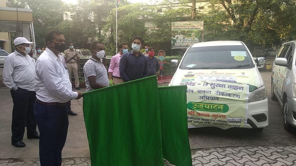 पूर्वी सिंहभूम के दो अनुमंडल धालभूम व घाटशिला के लिए मोबाइल वैक्सीनेशन अभियान की हरी झंडी दिखाते अधिकारी व विधायक.