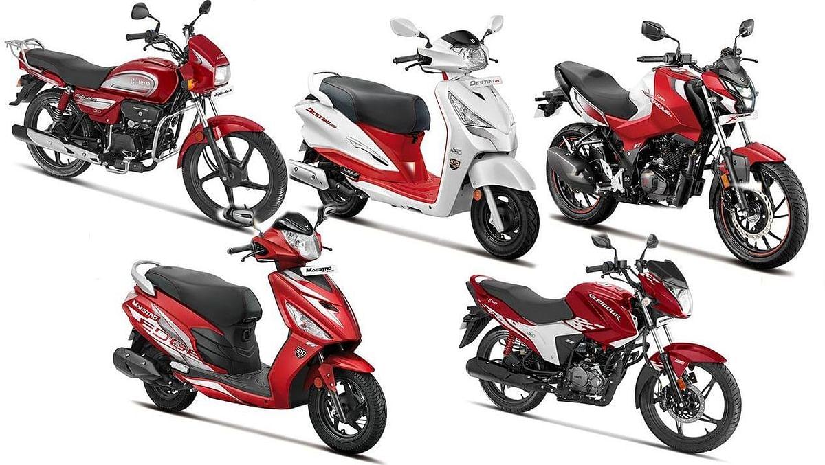 Hero Motocorp के बाइक और स्कूटर 1 जुलाई से हो जाएंगे महंगे, Maruti पहले ही कर चुकी है कारों की कीमत बढ़ाने का ऐलान