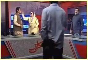 TV Debate Slap : न्यूज चैनल के लाइव डिबेट में जब महिला नेता ने अपने विरोधी को जड़ा थप्पड़, यहां देखें पूरा वीडियो