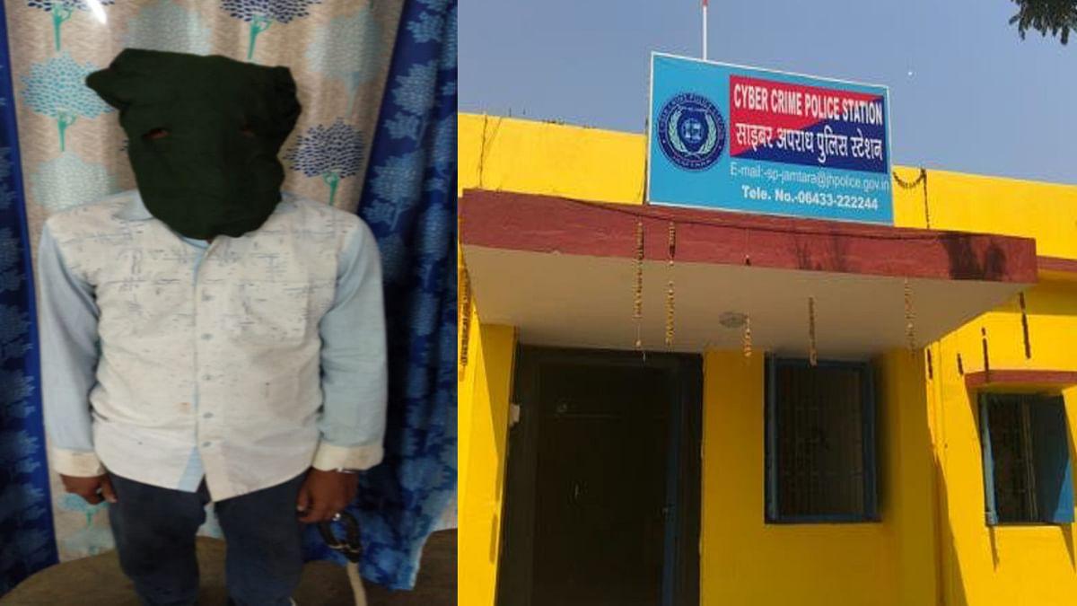 Jharkhand Cyber Crime News : जामताड़ा के साइबर क्रिमिनल ने नागालैंड के IAS अफसर से की 35 लाख की ठगी, मुंबई ब्रांच का बैंक अधिकारी बता कर घटना को दिया अंजाम