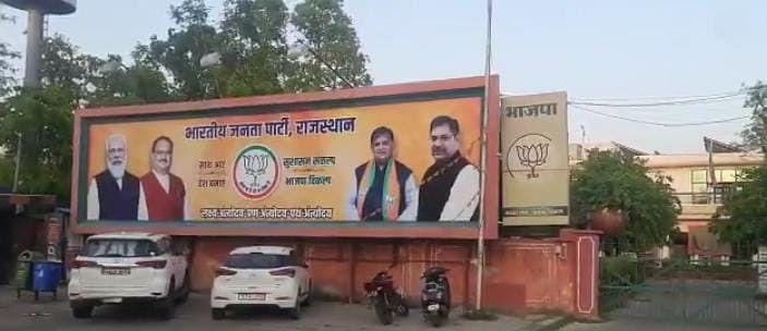 Rajasthan News: तो भाजपा सत्ता में नहीं आ सकती...अब वसुंधरा गुट के नेताओं ने बीजेपी में खोला मोर्चा