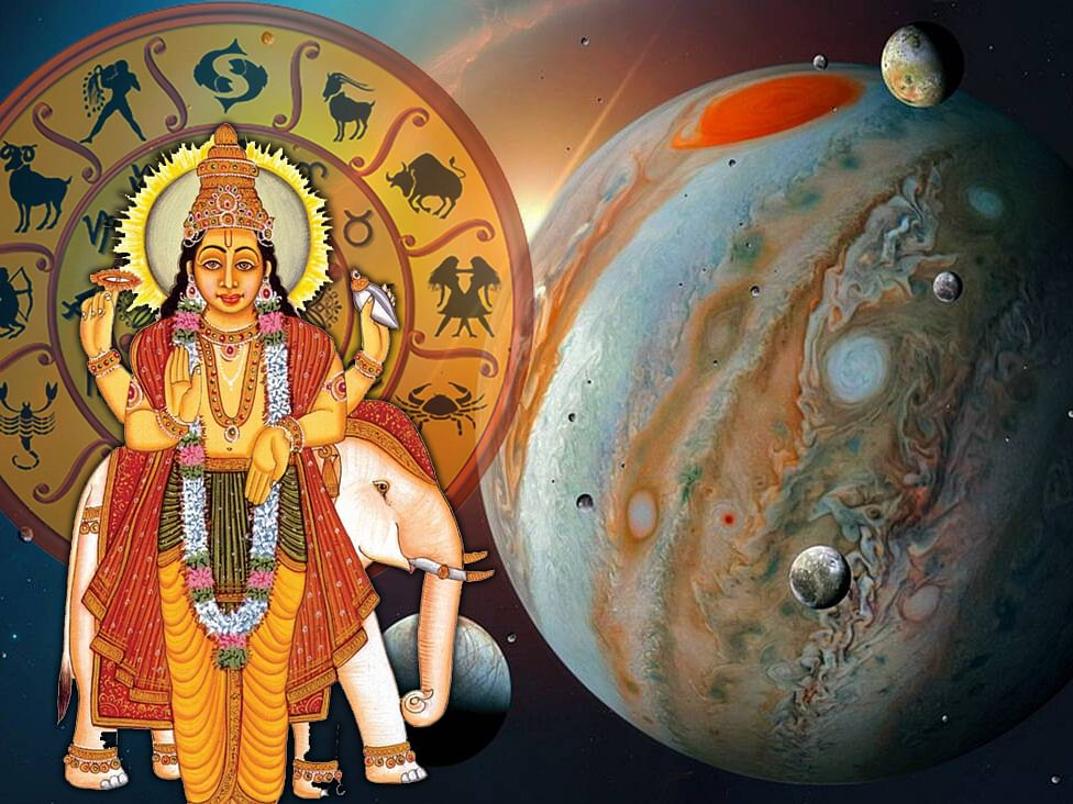 guru vakri 2021: देव गुरु बृहस्पति चल रहे है उल्टी चाल, वृश्चिक, धनु और मीन राशि वालों को होगा धन लाभ