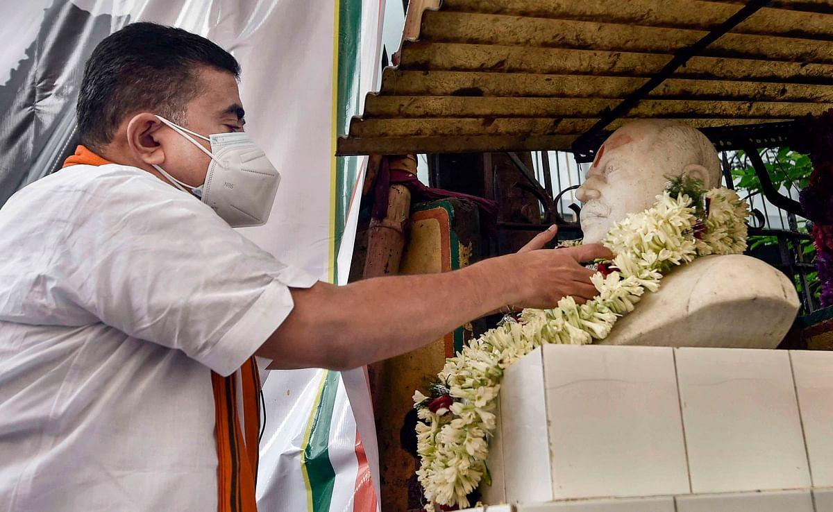 भाजपा ने पश्चिम बंगाल दिवस मनाया, शुभेंदु बोले- BJP नहीं करती राज्य के बंटवारे का समर्थन