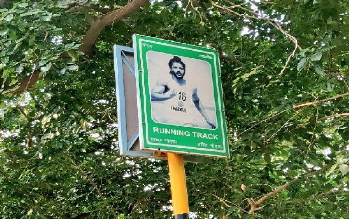 नोएडा स्टेडियम में मिल्खा सिंह की जगह लगा दी गयी फरहान अख्तर की तस्वीर,वायरल