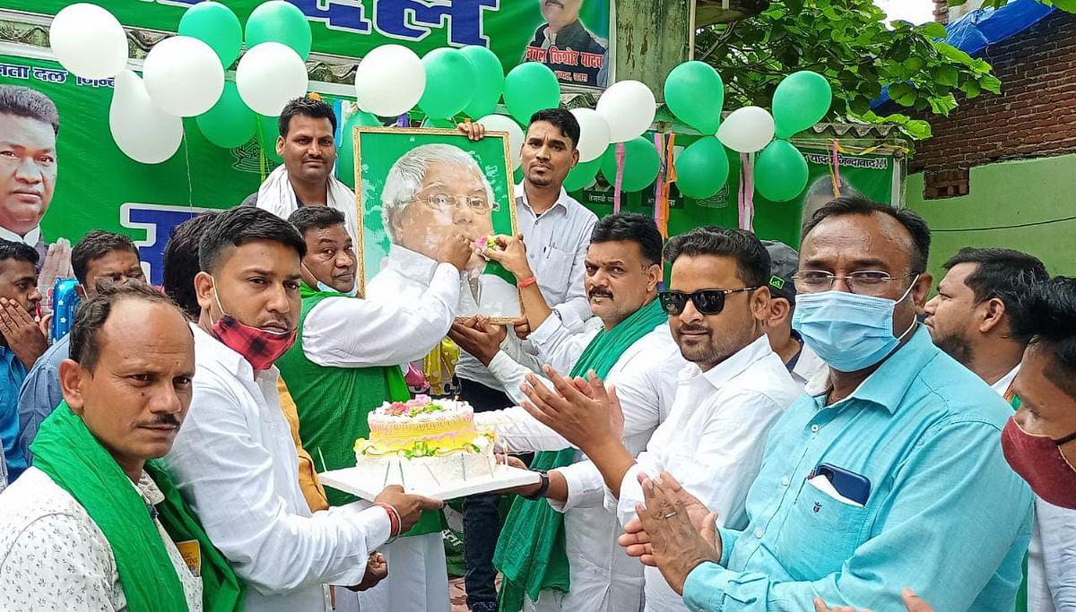 Lalu Prasad Yadav Birthday : झारखंड के सीएम हेमंत सोरेन ने लालू प्रसाद को दी जन्मदिन की बधाई, चतरा में श्रम मंत्री सत्यानंद भोक्ता ने ऐसे सेलिब्रेट किया बर्थडे