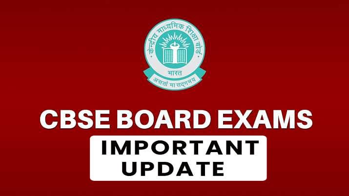 CBSE Board Exam 2021: 12वीं के लिए अंकों की जगह ग्रेड देने की तैयारी, जानिए कैसे आएगा रिजल्ट?