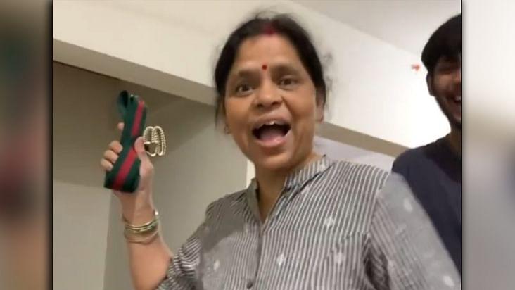 बेटी ने खरीदा 35000 का बेल्ट, मां बोली ये तो Ranchi के DPS School जैसा 150 रु का, वायरल हुआ रिएक्शन वीडियो