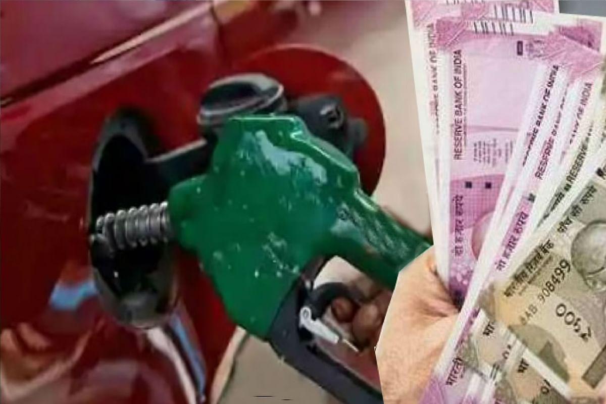 Petrol Diesel Price :  लगातार दूसरे दिन भी बढ़ गया पेट्रोल-डीजल का भाव, जानें अब क्या है आपके शहर में क्या है कीमत
