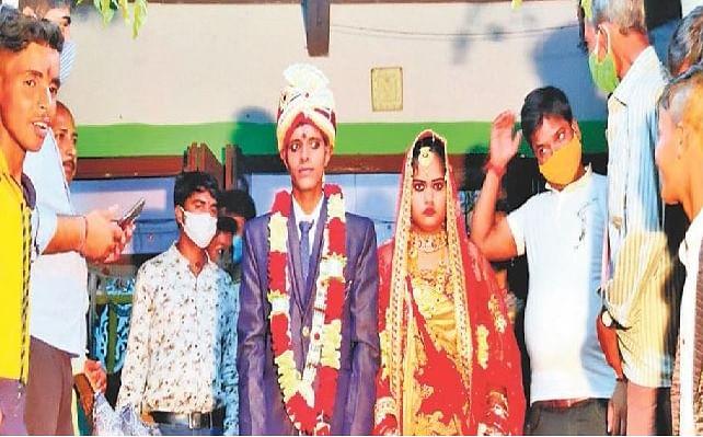 Corona Effect: कोरोनाकाल में बिहार में हुई अनोखी शादी, महामारी से डरे लड़के वालों के घर बारात लेकर पहुंची दूल्हन