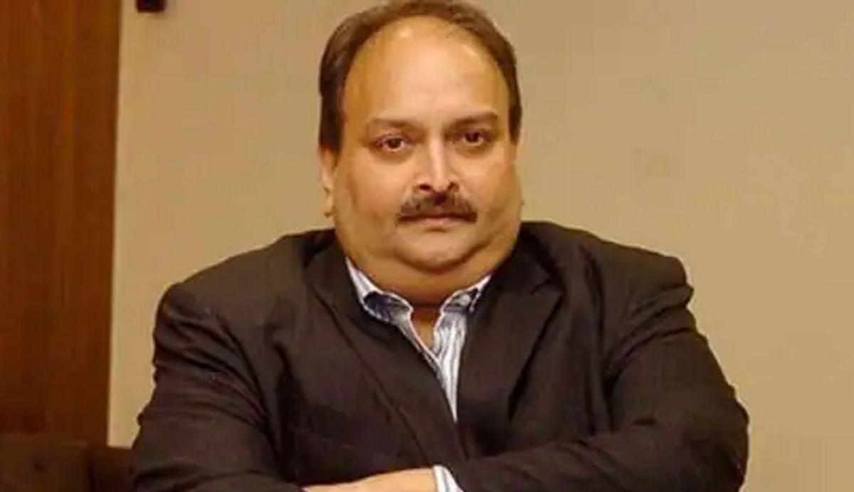 मेहुल चोकसी की जालसाजी का नया खुलासा : PNB से फर्जी पत्रों के जरिए हासिल किए 6433 करोड़ रुपये