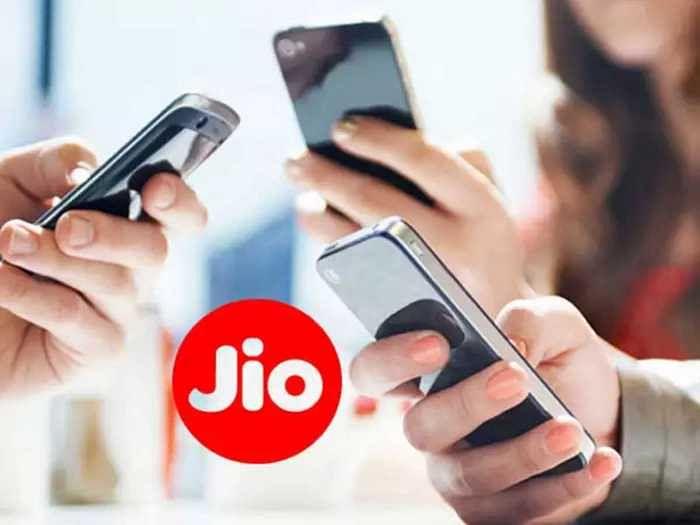 Reliance JIO अपने यूजर्स को WhatsApp पर दिलाएगी COVID Vaccine, शुरू हुई खास सर्विस