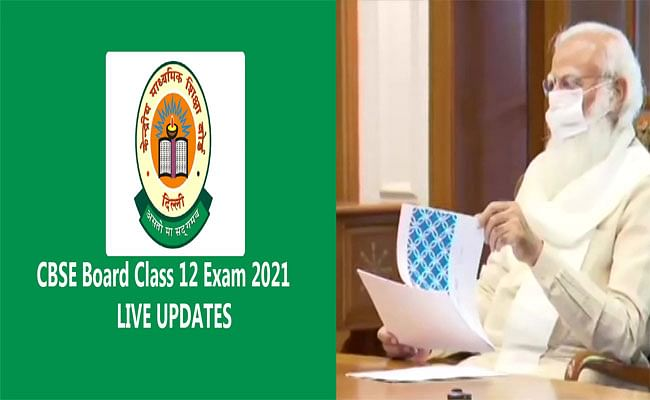 CBSE Board Class 12 Exam 2021 LIVE Updates: सीबीएसई का बड़ा फैसला,12वीं बोर्ड की परीक्षा रद्द
