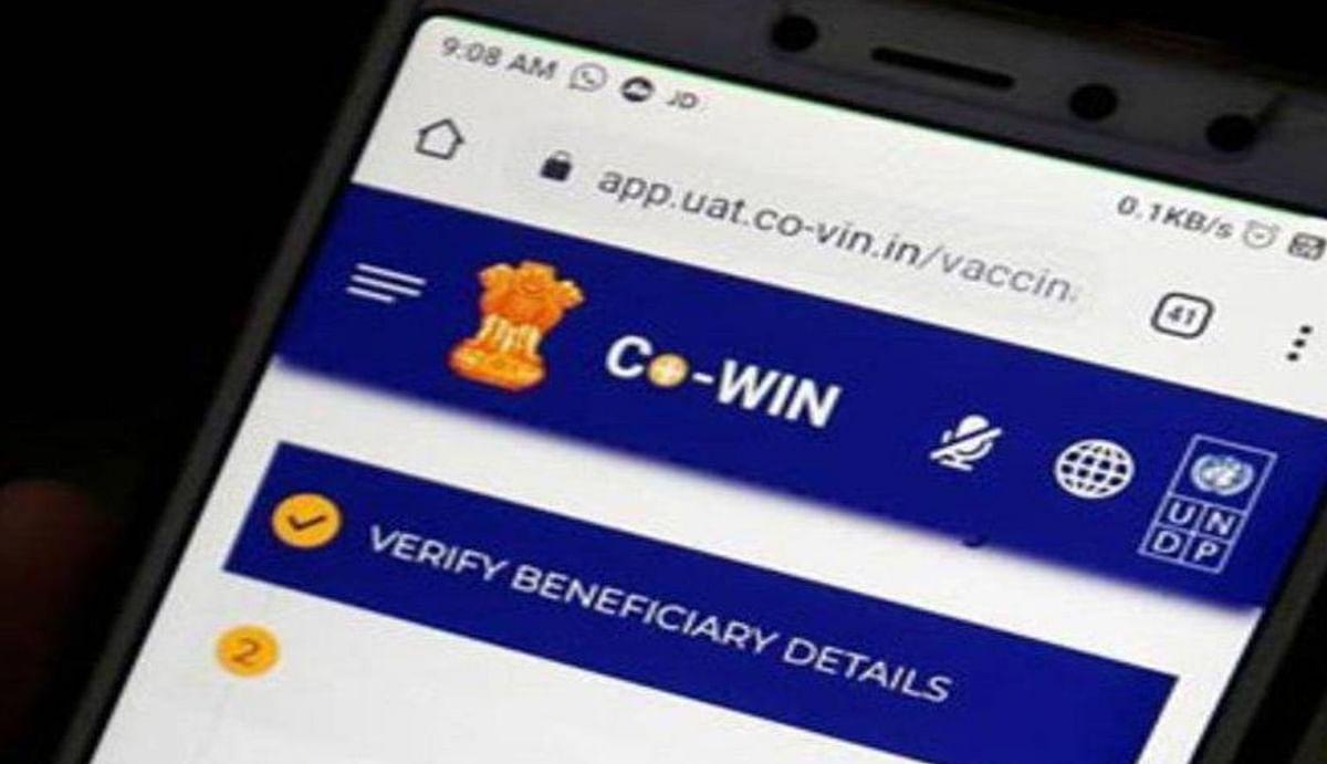 CoWIN पोर्टल की सफलता की कहानी 20 देशों से साझा करेगा भारत, 30 जून को आयोजित किया जाएगा ग्लोबल कॉन्फ्रेंस